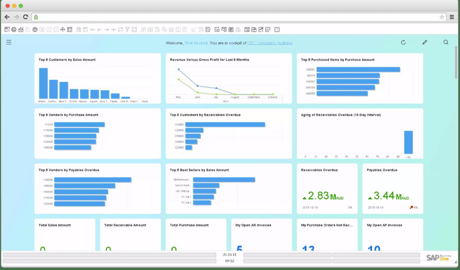 How SAP finance module looks like
