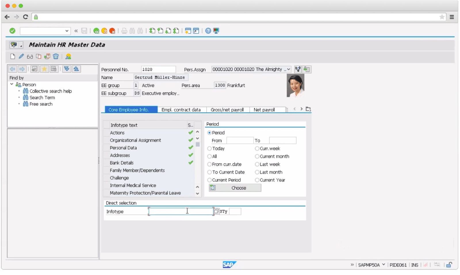 How SAP HCM looks like