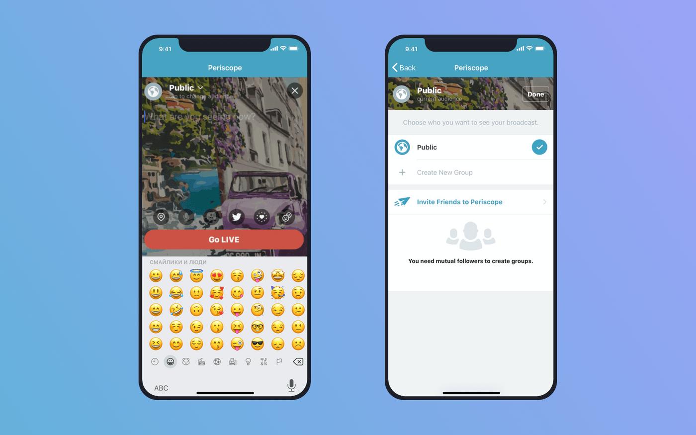 Stream and stream settings screens in Periscope
