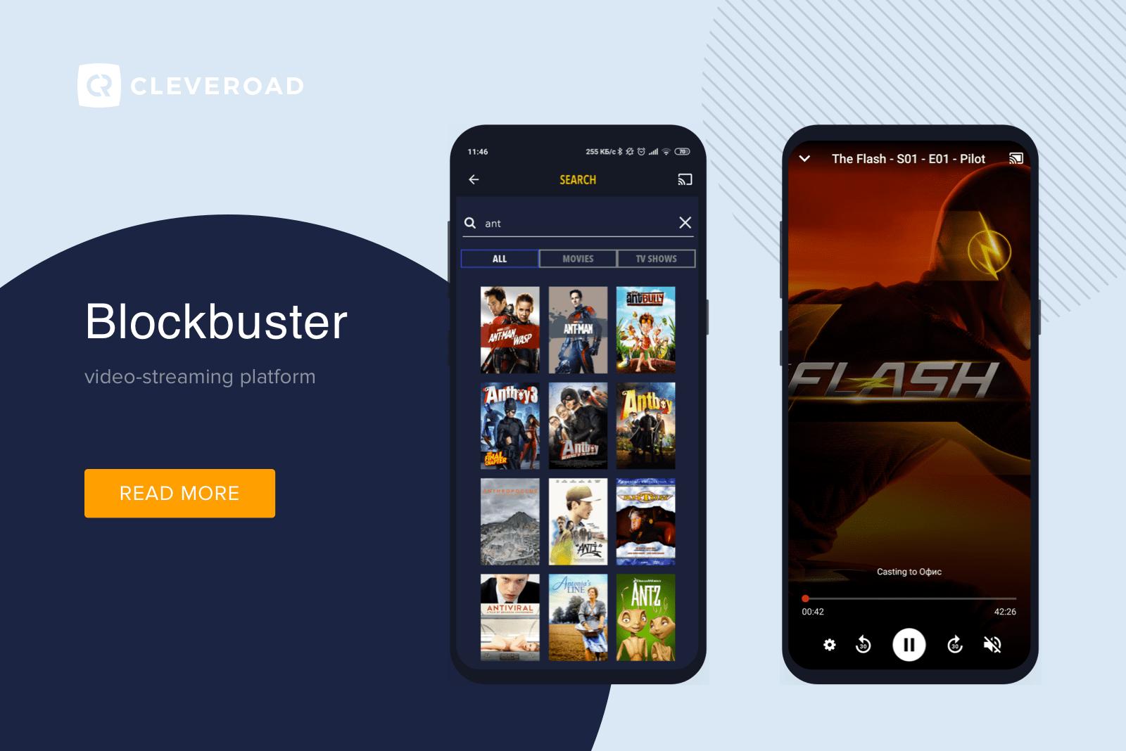Blockbuster streaming app
