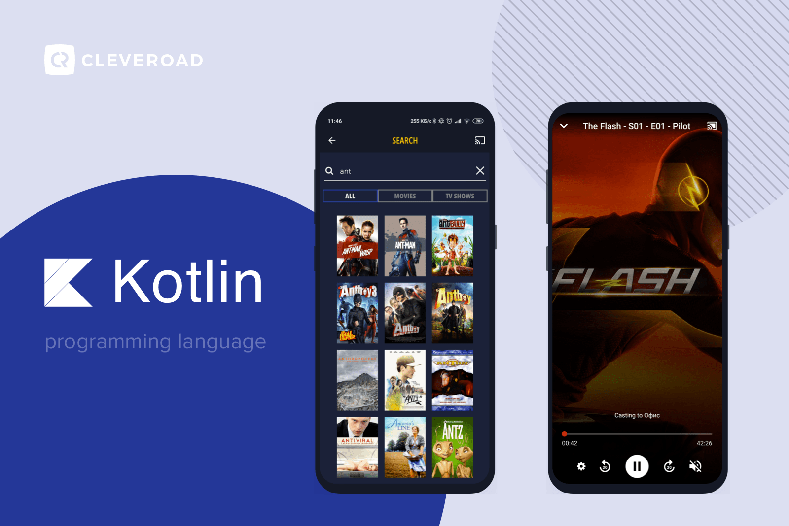 Blockbuster app built with Kotlin