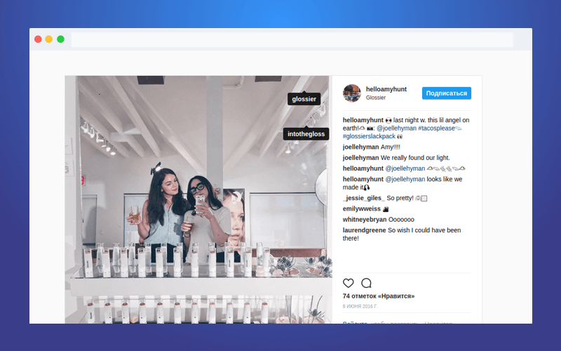 Best influencer marketing campaigns: Glossier