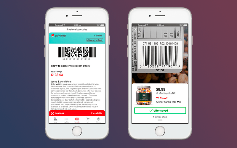 Retail mobile app features: QR-codes