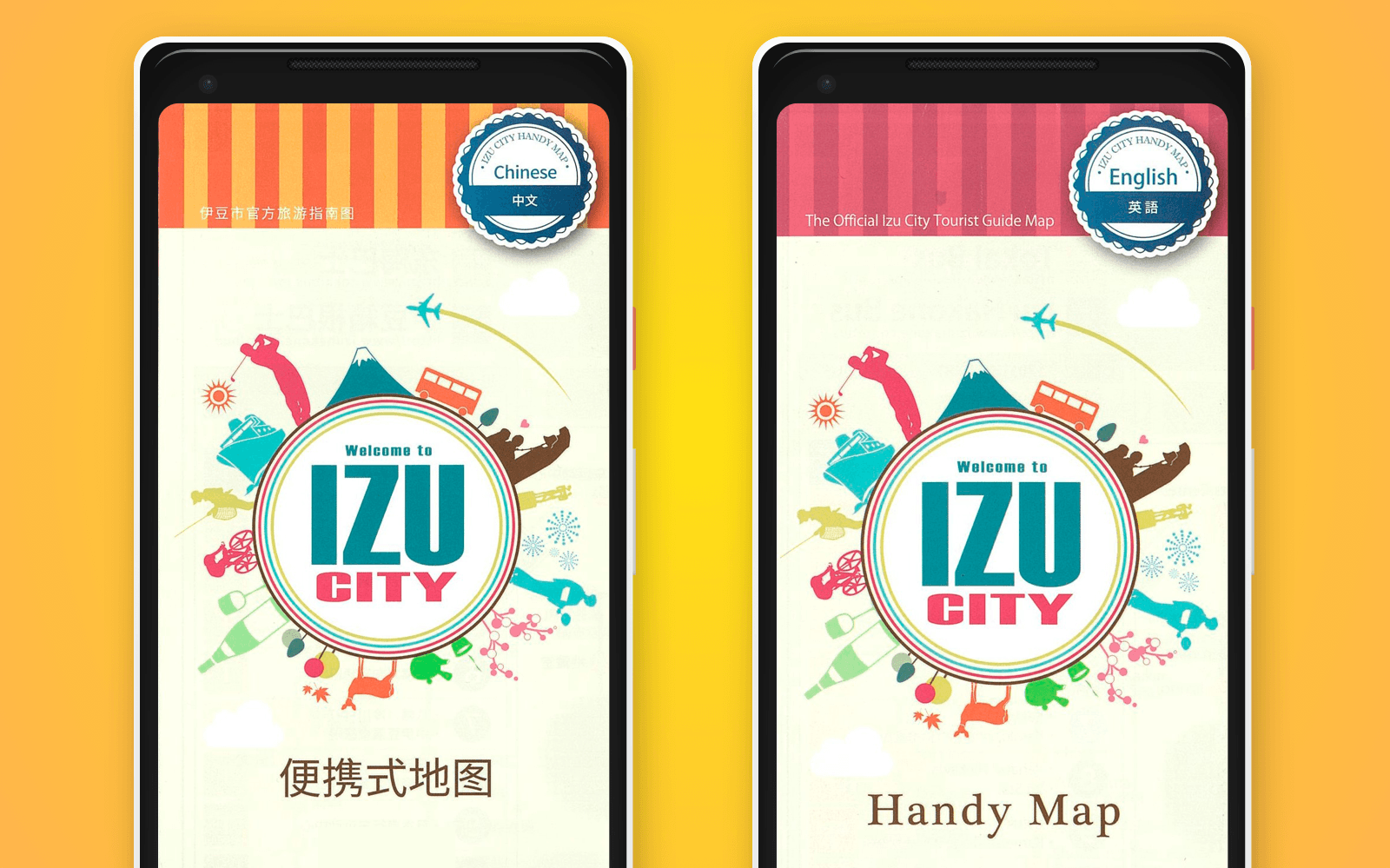 city guide project in android